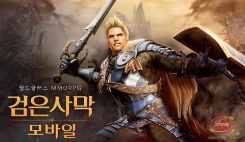 Pearl Abyss เตรียมจัดงานแถลงข่าว Black Desert Mobile พร้อมเปิดให้ลงทะเบียนล่วงหน้า Pre-Registration (เกาหลี)