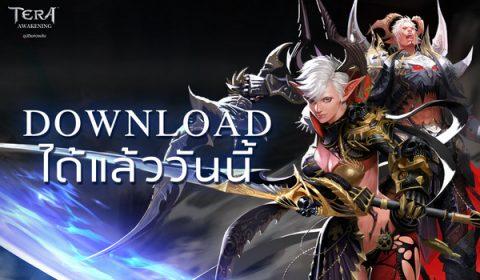 TERA Online Thailand เปิดให้ดาวน์โหลดได้แล้ววันนี้! พร้อมการเปิดเผยแพทช์ เวอร์ชั่น 63 Elin Gunner!