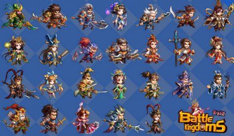 Battle Kingdoms เกมการ์ดสามก๊กโมเอะ เปิดให้เล่นแล้ววันนี้บนสโตร์ SEA