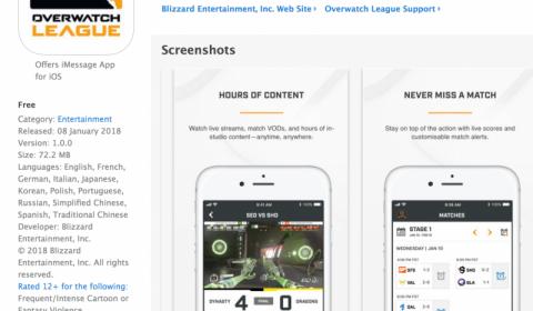 ติดตามการแข่งขัน Overwatch League 2018 ด้วยแอปพลิเคชั่นจาก Blizzard ฟรี! (iOS และ Android)