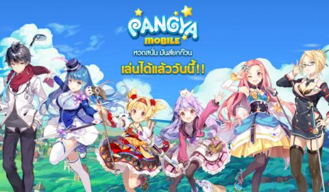 ดาวน์โหลด Line Pangya ฟรี! เปิดตัวในไทยอย่างเป็นทางการแล้ววันนี้ ทั้ง iOS และ Android