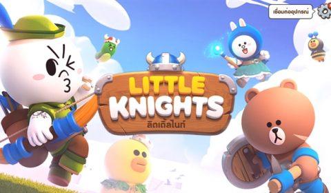 (รีวิวเกมมือถือ) LINE Little Knights เหล่าอัศวิน LINE ตัวจิ๋วกับเกมวางแผนสุดมันส์