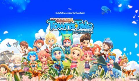 (รีวิวเกมมือถือ) TownTale เกมฟาร์มมือถือที่รับรองว่าคุณจะต้องชอบ
