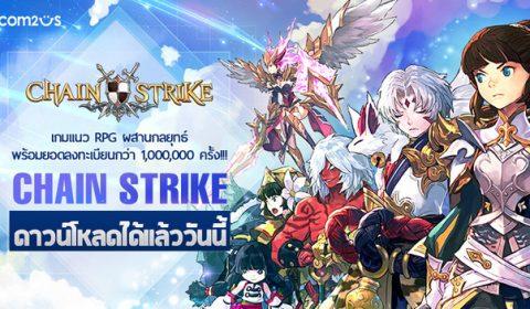 Chain Strike เกมใหม่จาก Com2uS เปิดตัวทั่วโลกแล้ววันนี้!