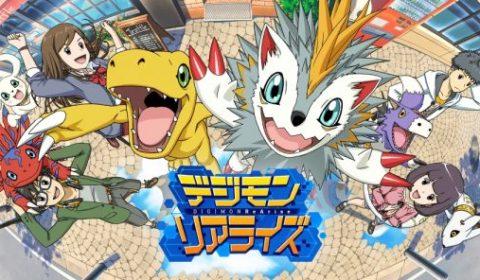 Bandai เปิดลงทะเบียนล่วงหน้า Digimon ReArise เกมมือถือดิจิมอนใหมล่าสุด 2018 ในญี่ปุ่นแล้ววันนี้ (iOS และ Android)
