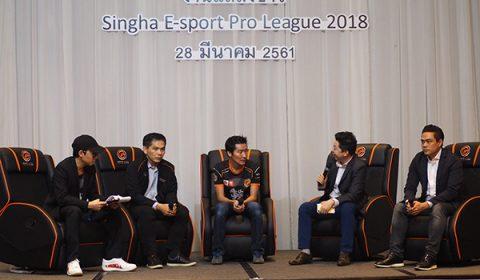 มาแน่นอน! การแข่งขัน E-Sport Pro League เกม DOTA2 ครั้งยิ่งใหญ่ในประเทศไทย ตั้งแต่ เมษายน 2018 เป็นต้นไป