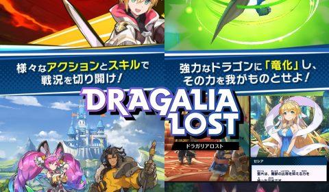 Nintendo จับมือ Cygames เปิดตัวเกมส์มือถือ RPG ตัวล่าสุด Dragalia Lost กราฟิกดีน่าโดน