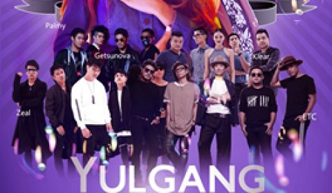 Yulgang Mobile ชวนร่วมกิจกรรม ลุ้นรับบัตรคอนเสิร์ต  Yulgang Music Festival ฟรี!! มันส์จัดเต็ม ศิลปินแน่นเวที