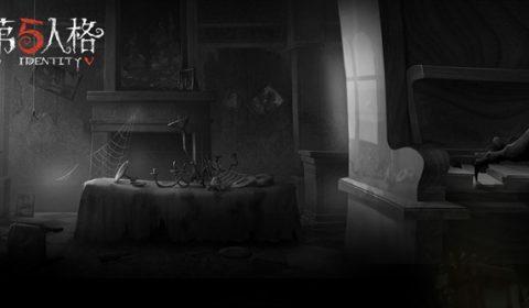 (รีวิวเกมมือถือ) IDENTITY V เอาชีวิตรอดจากฆาตรกรแนว Dead by Daylight