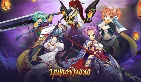 (รีวิวเกมมือถือ) บุพเพข้ามภพ เกม RPG รวมสาวๆ 3 ก๊กสร้างฮาเร็ม