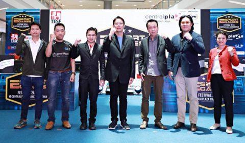 วงการเกมส์ที่รักกำลังเดินหน้า เซ็นทรัลฯ ร่วมกับ สมาคมกีฬาอีสปอร์ตแห่งประเทศไทย จัดงานแข่งขันสุดมันส์ Esport games festival 2018
