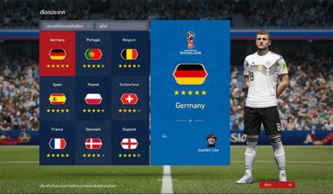เปิดสนามพร้อมสนุกรับบอลโลก FIFA Online 4 เปิดให้บริการรอบ OBT เรียบร้อยแล้ววันนี้