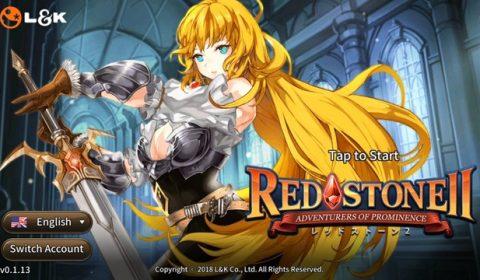 (รีวิวเกมมือถือ) Red Stone 2 ภาคต่อของเกมตำนานในฉบับ ARPG อนิเมะ!