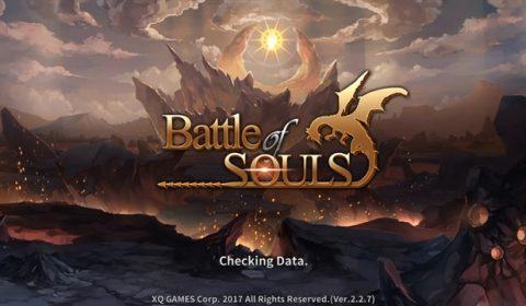 (พรีวิวเกมมือถือ) Battle of Souls ส่องก่อนเล่นเซิร์ฟไทย เร็วๆ นี้!!