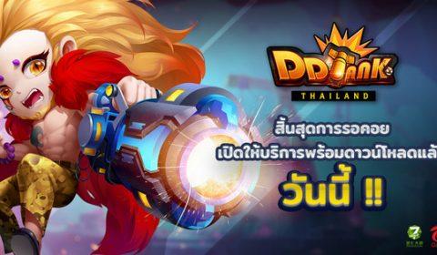 """มาแล้ว!! Garena DDTank Thailand เกม """"ลาก เล็ง ยิง"""" บนมือถือ เปิด OBT แล้ววันนี้"""