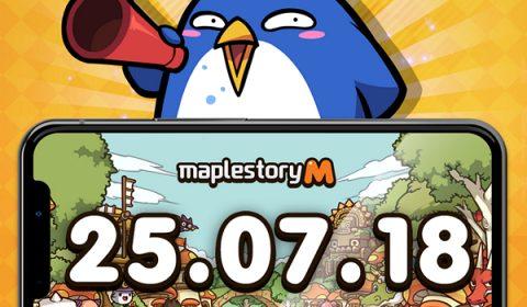 MapleStory M เวอร์ชั่นภาษาไทยประกาศเปิดเกมอย่างเป็นทางการณ์ 25 ก.ค. นี้ เจอกันแน่นอน