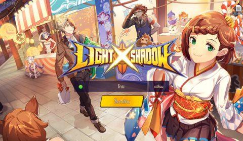 (รีวิวเกมมือถือ) Light X Shadow เกม MOBA ในแบบฉบับอนิเมะญี่ปุ่น!
