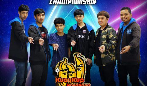 """ทีมนักกีฬา E-Sport ไทยคว้าชัย """"แชมป์ ASEAN"""" การแข่ง AUDITION SOUTHEAST ASIA CHAMPIONSHIP 2018"""