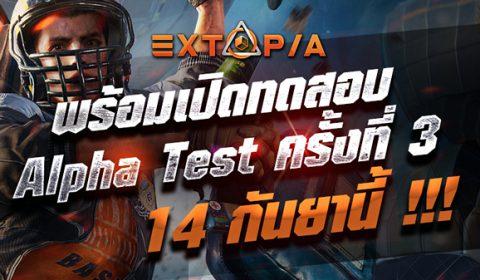 Extopia พร้อมเปิดทดสอบ Alpha Test ครั้งที่ 3  14กันยานี้ !!!