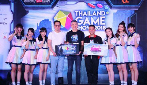 แถลงข่าวงานเกมสุดยิ่งใหญ่แห่งเอเชียตะวันออกเฉียงใต้ THAILAND GAME SHOW 2018 แล้วพบกัน 26-28 ต.ค.นี้ ชั้น 5 สยามพารากอน