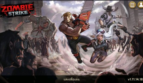 (รีวิวเกมมือถือ) Zombie Strike รวมทีมฝ่าดงซอมบี้ในแบบ IDLE!