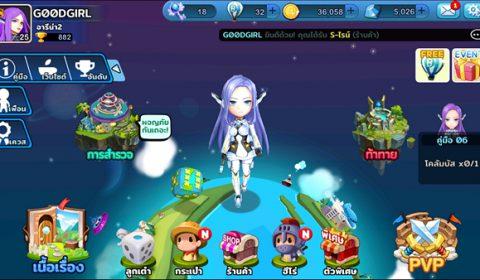 Blue Marble M เกมเศรษฐี 3D บนมือถือเปิดให้ทดสอบเกม Closed Beta แล้ววันนี้!