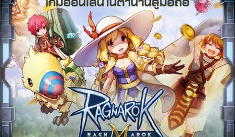 ค่ายเกมยักษ์ใหญ่ยกทัพเกมใหม่เปิดตัวครั้งแรก ในงาน THAILAND GAME SHOW 2018