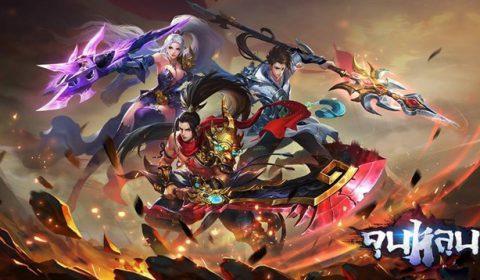 (รีวิวเกมมือถือ) คุนหลุน เกม MMO จีนขั้นเทพที่มาแรงที่สุด!