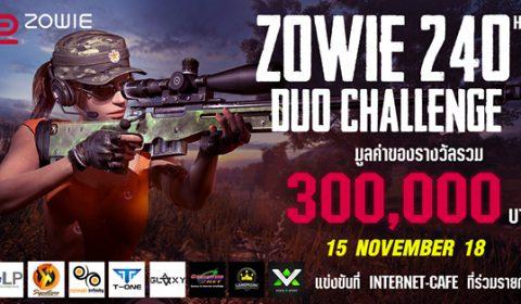 CounterNet ส่งเข้าประกวด TONY EiEi คว้าแชมป์วันที่ 2 ZOWIE 240Hz DUO CHALLENGE