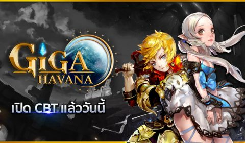 เกมใหม่ GIGA Havana จากสตูดิโอ GIGA Games พร้อมเปิด CBT ให้ผู้เล่นได้ร่วมมันส์กันวันนี้!!