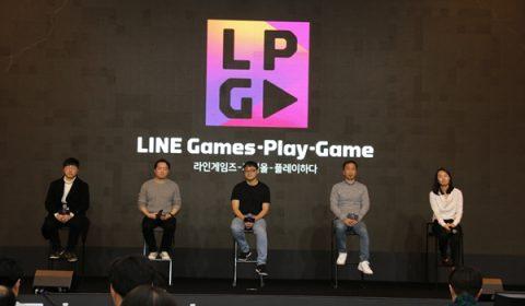 LINE เดินหน้าลุยตลาดเกมส์เต็มตัว เผยโฉมเกมส์ใหม่ในสต็อคทั้งเกมส์มือถือ และ คอมพิวเตอร์