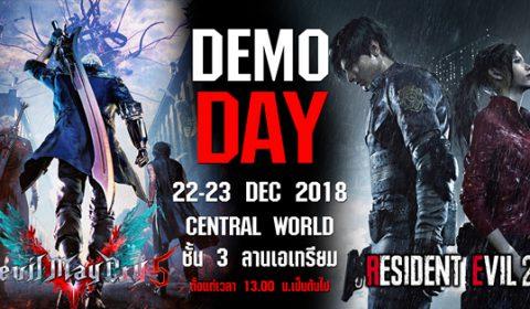 ห้ามพลาด!! Demo Day 22-23 ธ.ค.นี้กับ 2 เกมฟอร์มยักษ์ Devil May Cry 5 และ Resident Evil 2
