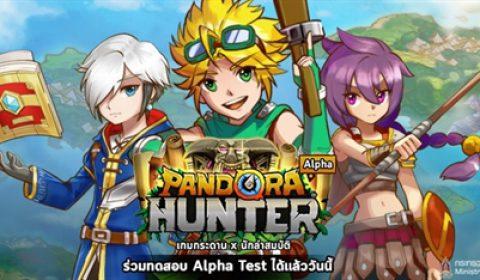 (รีวิวเกมมือถือ) Pandora Hunter เกมกระดานฝีมือคนไทย ดวลเดือด Real time