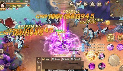 Eternal Celestial เปิดประตูสู่เส้นทางเทพยุทธ์ในเวอร์ชั่นภาษาไทย 10 มกราคมนี้