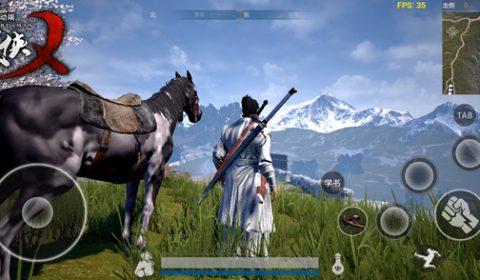 Swordsman X จากเกมส์ battle royale ในบรรยากาศนวนิยายกำลังภายใน เผยเตรียมเปิดเวอร์ชั่น Mobile
