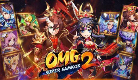 OMG 2 Super Samkok เกมการ์ดใหม่สไตล์ จิบิ เปิดดาวน์โหลดแล้วพร้อมแจกของรางวัลเพียบ