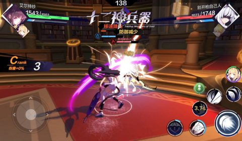Twelve Weapons of God เกมส์มือถือใหม่จากผู้พัฒนาชาวจีนเปิดตัวในงาน Taipei Game Show