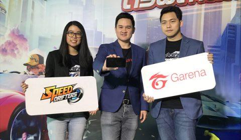 การีนาเปิดตัวเกมแข่งรถแบบมัลติเพลเยอร์ Speed Drifters ครั้งแรกในประเทศไทยจากการีนา ภายใต้คอนเซปต์ ซิ่งสนุก ดริฟต์ได้ดั่งใจ