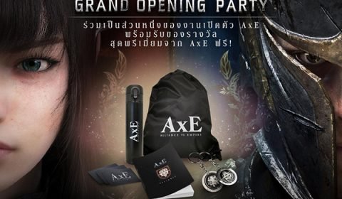 AxE Grand Opening Party เปิดให้ลงทะเบียนเข้าร่วมงานแล้ว เตรียมพบสุดยอดเกม Open World MMORPG ได้เลยเร็วๆ นี้