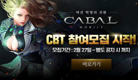ESTgames เปิดตัวอย่างเป็นทางการ Cabal Mobile พร้อมเตรียมเปิด CBT เร็วๆ นี้