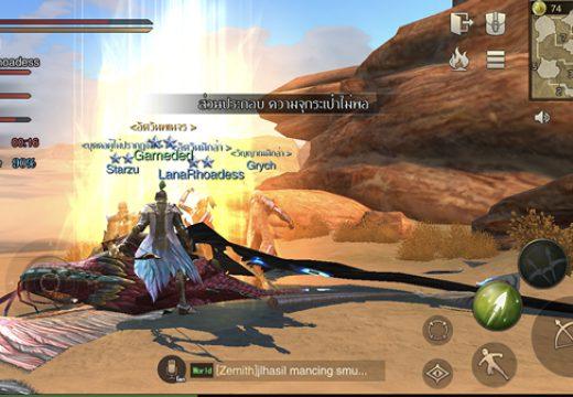Errant: Hunter's Soul พาตะลุยเกาะดินแดนลึกลับแห่งท่าเรือโลแวน ตามหาเครื่องประดับ สร้อย เพิ่มความแกร่ง