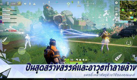 Netease ปล่อยเกมมือถือใหม่ Cyber Hunter ให้ทดสอบรอบ CBT บนระบบ Android และ iOS แล้ววันนี้