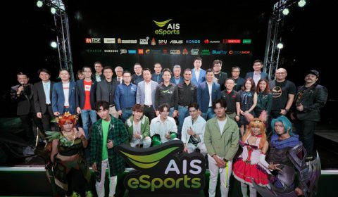 AIS ลุย! Push วงการ eSports เต็มสตรีม เสริมแกร่งเกมเมอร์ไทยสู่สากล