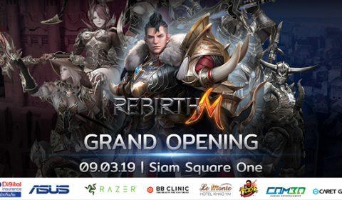 9 มี.ค.นี้ พบกับการเปิดตัว Rebirth M Grand Opening ลานหน้า Siam Square One พร้อมกิจกรรมและแขกรับเชิญพิเศษตลอดวัน