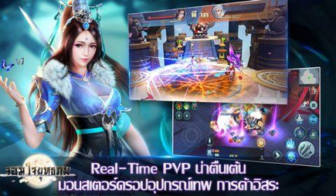 จอมใจยุทธภพ MMORPG ยอดนิยมทั่วไทย ติดอันดับทั้ง Google Play และ App Store