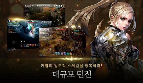 Cabal Mobile เกมส์มือถือใหม่ที่นำบรรยากาศแสนคิดถึงกลับมาให้เราสนุกกันบนมือถือ พร้อมเปิด CBT ในเกาหลีถึง 17 มี.ค. นี้