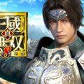 Nexon เผยเตรียมพัฒนา Shin Dynasty Warriors 8 Mobile ให้เกมเมอร์ได้สัมผัสบนโลกเกมส์มือถือ