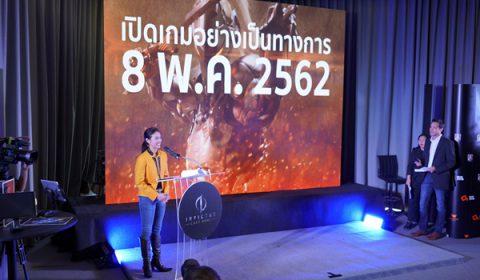 แถลงข่าวเปิดตัว INVICTUS : Lost Soul เกมส์มือถือระดับ AAA ฝีมือคนไทย พร้อมเปิดให้บริการ 8 พ.ค. นี้