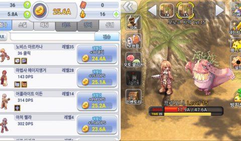 (รีวิวเกมมือถือ) Ragnarok: Click H5 เกม RO แนว Clicker ตัวใหม่ล่าสุด