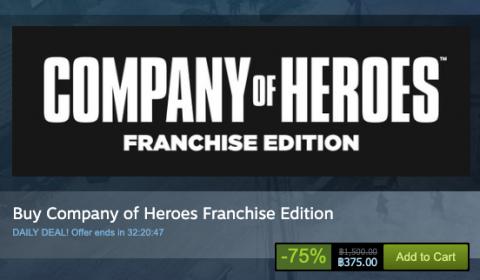 [Game On Sale] สุดคุ้ม Company of Heroes Franchise Edition ลดทั้งเซ็ตรวม 75% หมดเขตพรุ่งนี้!